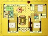 1-2#楼138㎡三房两厅两卫