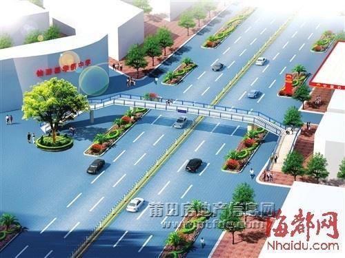仙游县首座人行天桥效果图-仙游 首座人行天桥下月竣工 设计使用年限