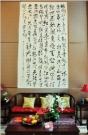 中式别墅样板房--客厅
