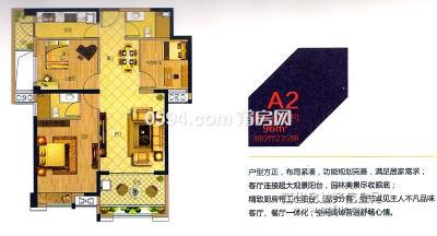 景隆凯旋城3房2厅2卫交通便利两证齐全低总价72万-莆田二手房