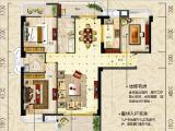 2#楼135㎡三室两厅两卫