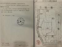 规划局文件2