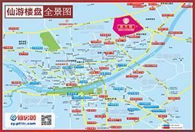 仙游楼盘地图