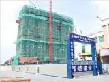 2014年7月工程进度