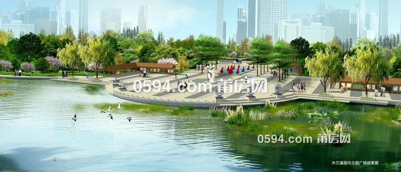 木兰溪面向主题广场效果图1