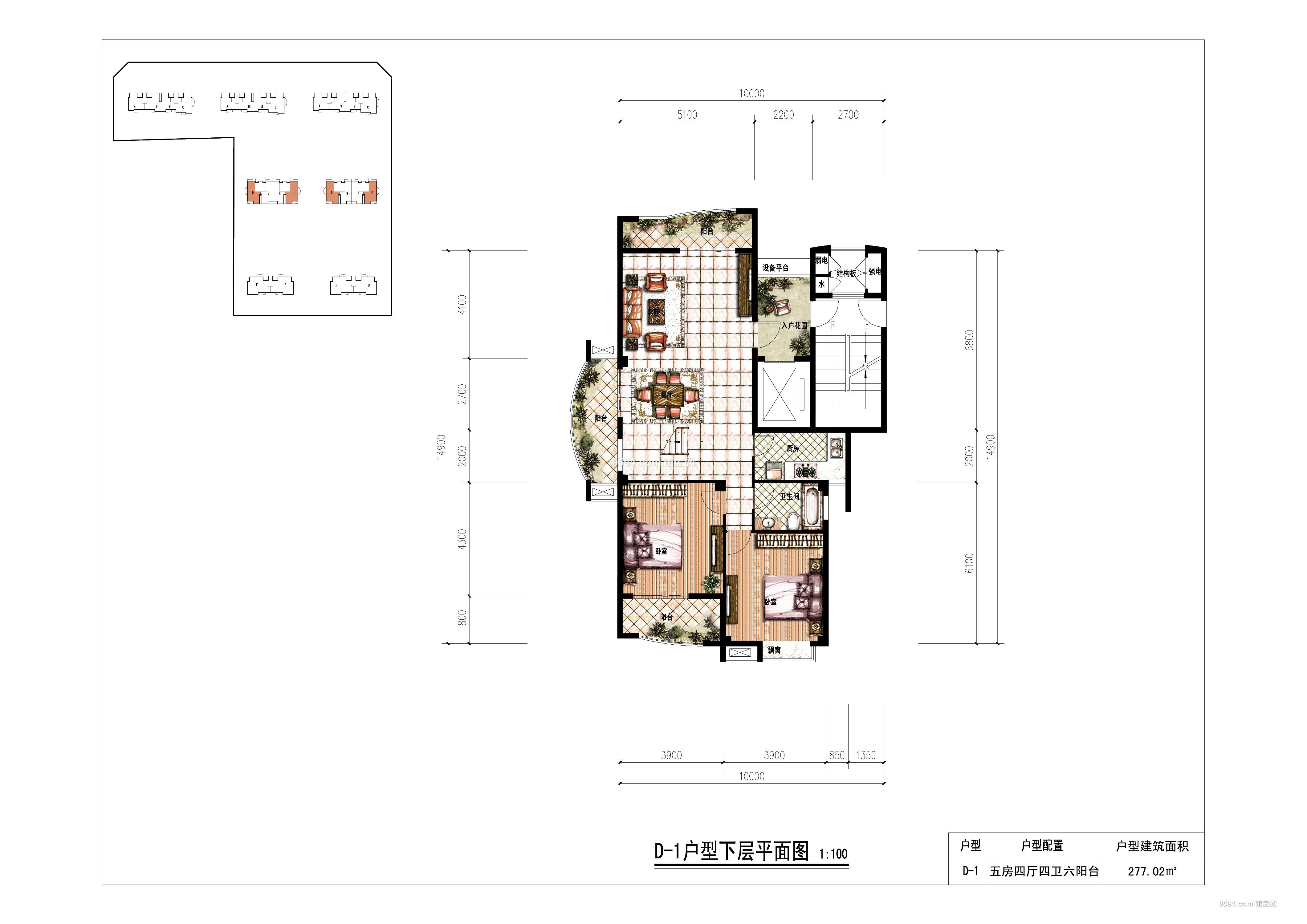 4#-5#楼楼中楼户型图