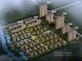 安特紫荆城