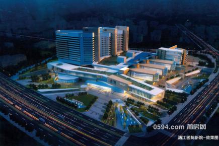 涵江医院新院