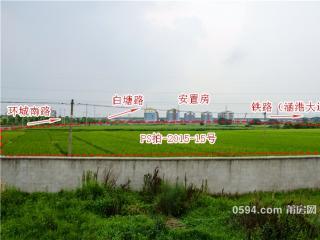 PS拍-2015-15号涵江区国际商贸城片区土地测评