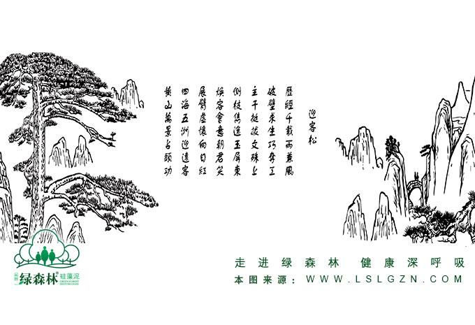 迎客松简笔画-绿森林各式工艺花式大全