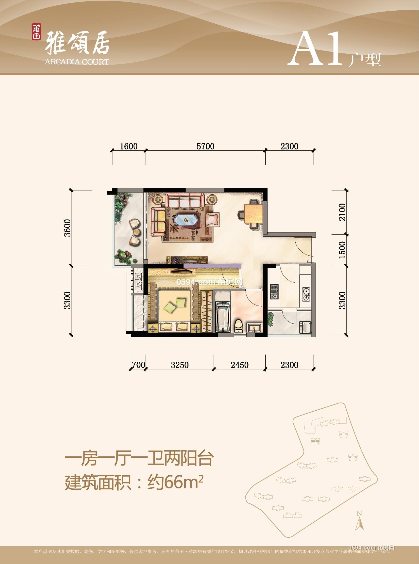 30平小公寓装修样板房-30平方小户型两房一厅-长方形单身公寓设计图