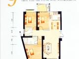 121.75㎡三房二室二厅