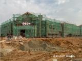 12月工程进度图-091452