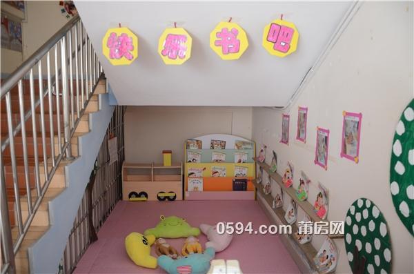 网络真钱游戏:华永天澜城:大城教育行 厦门大地幼儿园