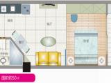 50㎡公寓