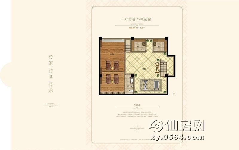 0905B2户型折页_1-2