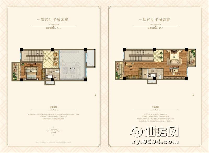 0905D2户型折页_1-4