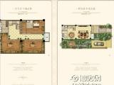0905D2户型折页_1-3