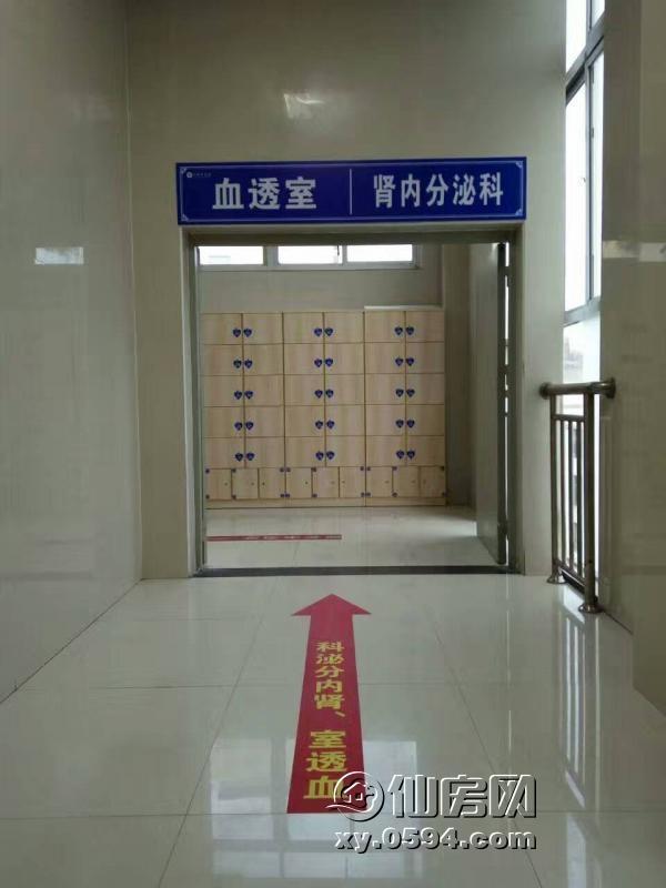 血液透析室布局设计图-仙游县医院新血透室搬迁改造后投入使用 图