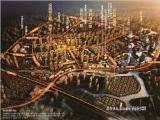 保利城·观澜区位规划图