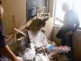 房子才装修一半工头却失联了 业主远在国外心急如焚