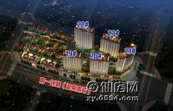 迅盈比分名门八十八号团购钜惠 参团享2万/套优惠