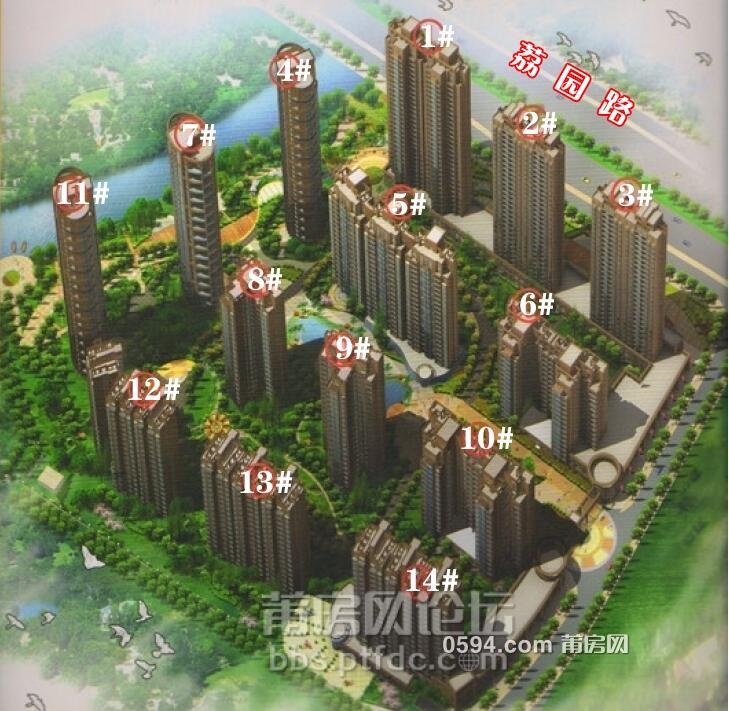 凤达滨河豪园