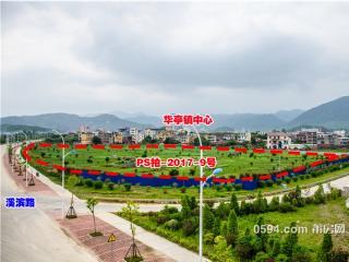 测评:PS拍-2017-9号华亭镇三紫片区地块5.12日拍卖