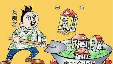 中国首部住房租售条例征求意见 多角度遏制炒房