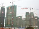 2017年5月工程进度