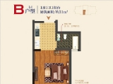1#楼31㎡单身公寓