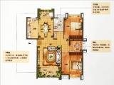 116㎡三房两厅两阳台