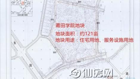 限价15亿的市区地块,将于11月29日上午10时公开拍卖