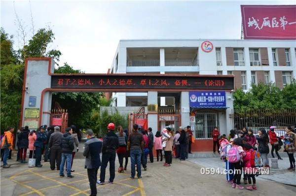云南省香格里拉远程医学教育平台的登录入口:如何进入云南干部在线学习学院