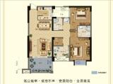 3#楼98平米三房