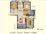 3#楼131平米四房