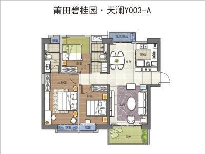 128平米三房