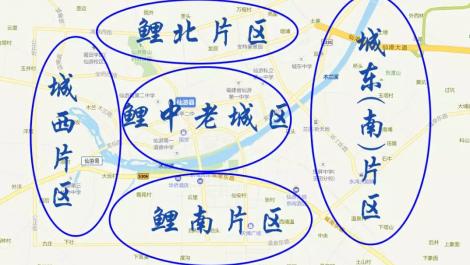 福州厦门不让买,莆田不好卖,仙游小县城房子值得入手吗