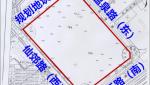 土拍快讯 | 楼面价2100元/㎡!万茂地产2.74亿竞得鲤南2018-3号