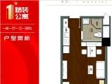 1号公寓58㎡一房户型图