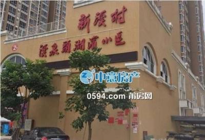 正荣财富附近 新车站玉湖公园 3房出租 仅租2000/月-莆田租房
