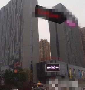 聯創公國際廣場復式樓 精裝修 可辦公也可自住 僅租2600-莆田租房