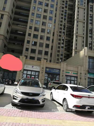 保利香槟国际 沿街店面 单铺  停车便宜-莆田租房