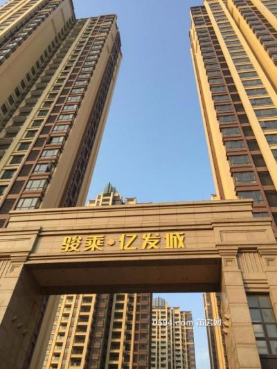 骏乘亿发城高层复式楼 赠送一个房间+一个阳台 看房有钥匙-莆田二手房