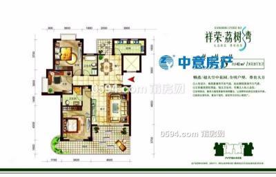 祥荣荔树湾双证齐全南北西141平220万中层简单装修 城东好房-莆田二手房