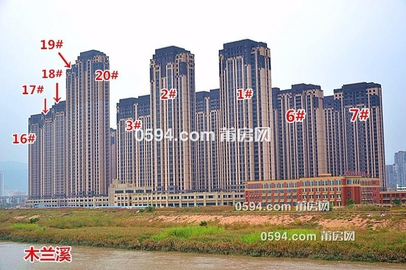 正荣财富紧缺小三房 18300一平 中层沿溪 证满两年入读麟峰 -