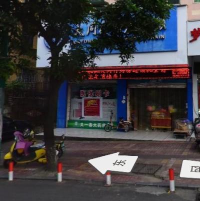 梅园路东段(现7+7快餐店相邻)店铺一坎招租-莆田租房
