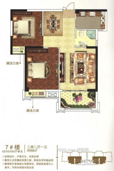 中海国际 2房2厅1卫 面积81.87平米 总价100万【仅此一套】-莆田二手房