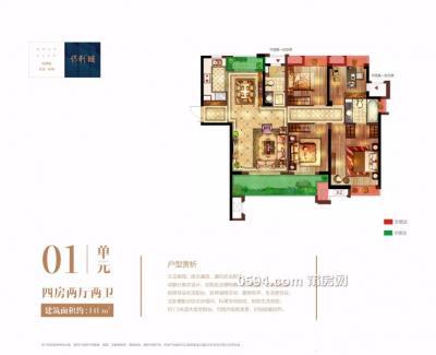 涵江保利城 141平 户型方正 三面采光 每平10497元-莆田二手房