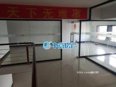 喜盈门广场写字楼出租,面积有200平米,适合公司办公-莆田租房